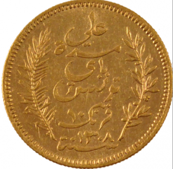 10 Francs or Tunisie